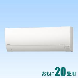 RAS-G63K2-W 日立 【標準工事セットエアコン】(24000円分工事費込) 白くまくん おもに20畳用 (冷房:17~26畳/暖房:16~20畳) Gシリーズ 電源200V (スターホワイト) [RASG63K2Wセ]