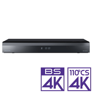 DMR-4W100 パナソニック 1TB HDD/3チューナー搭載 ブルーレイレコーダー4Kチューナー内蔵4K Ultra HDブルーレイ再生対応 Panasonic 4K DIGA ディーガ