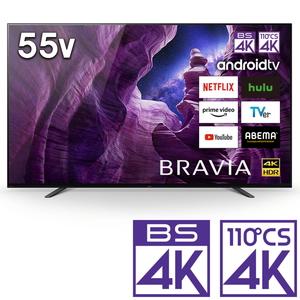 (標準設置料込_Aエリアのみ)KJ-55A8H ソニー 55V型 有機ELパネル 地上・BS・110度CSデジタル4Kチューナー内蔵テレビ (別売USB HDD録画対応)Android TV 機能搭載BRAVIA A8Hシリーズ