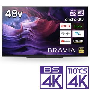 (標準設置料込_Aエリアのみ)KJ-48A9S ソニー 48V型 有機ELパネル 地上・BS・110度CSデジタル4Kチューナー内蔵テレビ (別売USB HDD録画対応)Android TV 機能搭載BRAVIA A9S