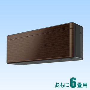 AN-22XSS-M ダイキン 【標準工事セットエアコン】(10000円分工事費込)risora おもに6畳用 (冷房:6~9畳/暖房:6~7畳) Sシリーズ (ウォルナットブラウン) [AN22XSSMセ]