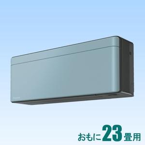 AN-71XSP-A ダイキン 標準工事セットエアコン 24000円分工事費込 risora おもに23畳用 冷房 20~30畳 暖房 19~23畳 Sシリーズ 電源200V ソライロ AN71XSPAセ