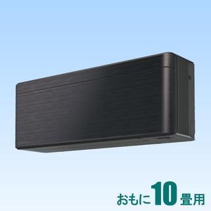 AN-28XSS-K ダイキン 【標準工事セットエアコン】(10000円分工事費込)risora おもに10畳用 (冷房:8~12畳/暖房:8~10畳) Sシリーズ (ブラックウッド) [AN28XSSKセ]