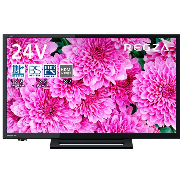 24S24 東芝 24V型地上・BS・110度CSデジタル ハイビジョンLED液晶テレビ (別売USB HDD録画対応)REGZA
