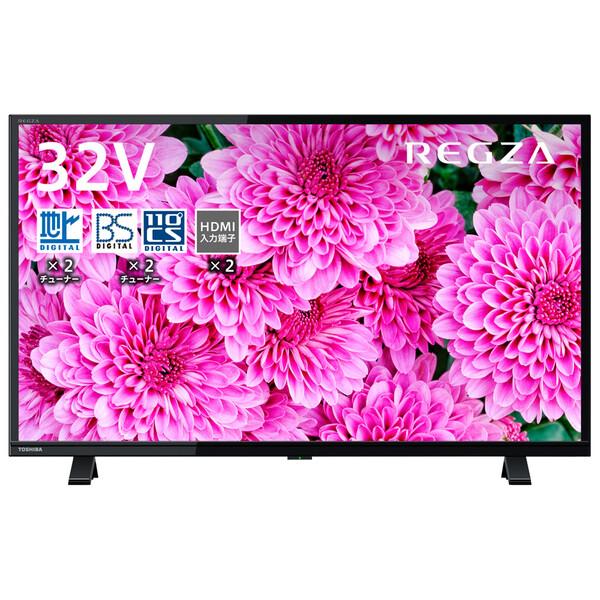 32S24 東芝 32型地上・BS・110度CSデジタル ハイビジョンLED液晶テレビ (別売USB HDD録画対応)REGZA