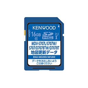KNA-MD20D ケンウッド 地図更新SDカード(MDV-S707/MDV-D707BT 他) KENWOOD