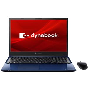 P1C7MPBL Dynabook(ダイナブック) dynabook C7 スタイリッシュブルー - 15.6型ノートパソコン [Core i7 / メモリ 8GB / SSD 256GB+HDD 1TB]Microsoft Office H&B 2019