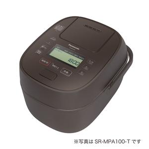 SR-MPA180-T パナソニック 可変圧力IHジャー炊飯器(1升炊き) ブラウン Panasonic 可変圧力おどり炊き [SRMPA180T]