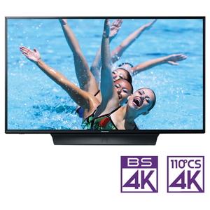 (標準設置料込_Aエリアのみ)TH-43HX850 パナソニック 43V型 地上・BS・110度CSデジタル4Kチューナー内蔵 LED液晶テレビ (別売USB HDD録画対応) Panasonic 4K VIERA