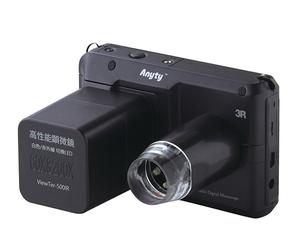 1-2531-11 スリーアールソリューション 携帯式デジタル顕微鏡 携帯式デジタル顕微鏡(紫外線タイプ) 白色/紫外線タイプ VIEWTER-500UV