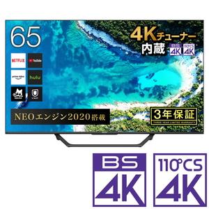 (標準設置料込_A·のみ)テレビ 65型 65U7F ハイセンス 65型地上·BS·110度CSデジタル4Kチューナー内蔵 LED液晶テレビ (別売USB HDD録画対応)  Hisense