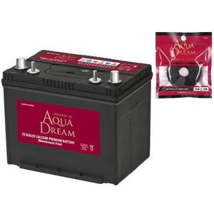 M24MF-TG AQUA DREAM マリン用バッテリー(メンテナンスフリー サイクルバッテリー) ターミナルガード(AQ-TG001)セット【他商品との同時購入不可】