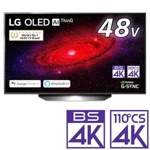(標準設置料込_Aエリアのみ)OLED48CXPJA LGエレクトロニクス 48型 有機ELパネル 地上・BS・110度CSデジタル4Kチューナー内蔵テレビ (別売USB HDD録画対応)