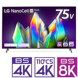(標準設置料込_Aエリアのみ)75NANO99JNA LGエレクトロニクス 75型地上・BS・110度CSデジタル8Kチューナー内蔵テレビ (別売USB HDD録画対応)