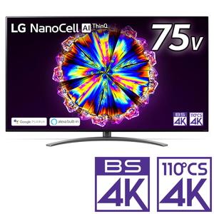 (標準設置料込_Aエリアのみ)75NANO91JNA LGエレクトロニクス 75V型地上・BS・110度CSデジタル4Kチューナー内蔵 LED液晶テレビ (別売USB HDD録画対応)