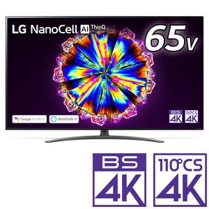 (標準設置料込_Aエリアのみ)65NANO91JNA LGエレクトロニクス 65V型地上・BS・110度CSデジタル4Kチューナー内蔵 LED液晶テレビ (別売USB HDD録画対応)