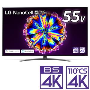 (標準設置料込_Aエリアのみ)55NANO91JNA LGエレクトロニクス 55V型地上・BS・110度CSデジタル4Kチューナー内蔵 LED液晶テレビ (別売USB HDD録画対応)