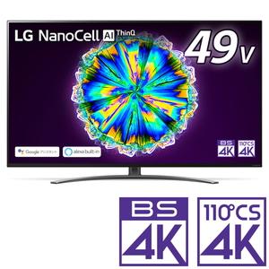 (標準設置料込_Aエリアのみ)49NANO86JNA LGエレクトロニクス 49V型地上・BS・110度CSデジタル4Kチューナー内蔵 LED液晶テレビ (別売USB HDD録画対応)