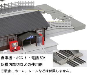 鉄道模型 お洒落 カトー 18%OFF Nゲージ ローカル線の駅構内パーツセット 23-136