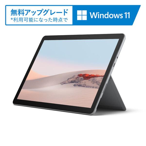 安心と信頼 STV-00012 マイクロソフト Surface 優先配送 Go 2 64GB Office メモリ 2019搭載 64GBMicrosoft ストレージ 4GB