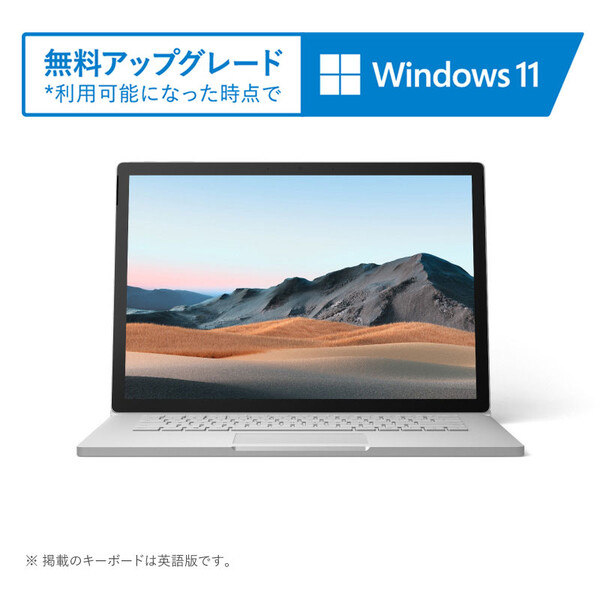 SLZ-00018 マイクロソフト 15インチ Surface Book 3(Core i7 / 16GB / 256GB) Microsoft Office Home&Business 2019搭載