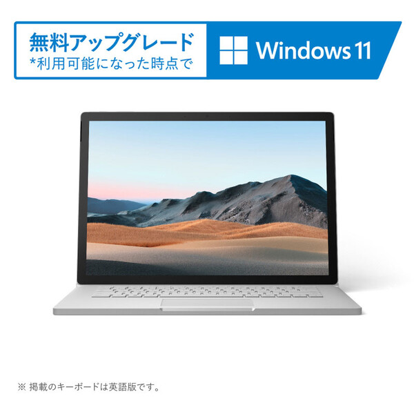 SMN-00018 マイクロソフト 15インチ Surface Book 3(Core i7 / 32GB / 512GB) Microsoft Office Home&Business 2019搭載