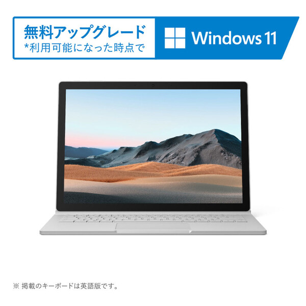 SLS-00018 マイクロソフト 13.5インチ Surface Book 3(Core i7 / 32GB / 1TB) Microsoft Office Home&Business 2019搭載