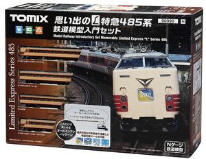 [鉄道模型]トミックス (Nゲージ) 90090 思い出のL特急485系 鉄道模型入門セット
