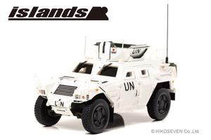1/43 陸上自衛隊 軽装甲機動車 (LAV 国連平和維持活動仕様)【IS430009】 islands