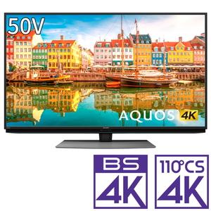 (標準設置料込_Aエリアのみ)4T-C50CL1 シャープ 50V型地上・BS・110度CSデジタル4Kチューナー内蔵テレビ (別売USB HDD録画対応) Android TV 機能搭載4K AQUOS