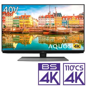 (標準設置料込_Aエリアのみ)4T-C40CL1 シャープ 40型地上・BS・110度CSデジタル4Kチューナー内蔵テレビ (別売USB HDD録画対応) Android TV 機能搭載4K対応AQUOS