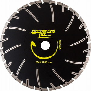 DZ12-22H ダイヤテック 匠 DZダイヤカッター 鉄筋入りコンクリート ブロック切断用(305mm) DIATECH