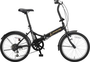 YG-1295(キヤプテンスタツグ) キャプテンスタッグ 折りたたみ自転車 20インチ(マットブラック) CAPTAIN STAG ナビーFDB206