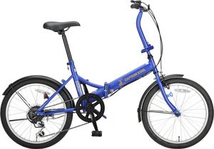 YG-1296(キヤプテンスタツグ) キャプテンスタッグ 折りたたみ自転車 20インチ(マットブルー) CAPTAIN STAG ナビーFDB206