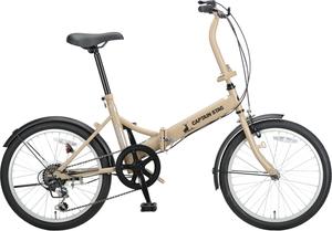 YG-1297(キヤプテンスタツグ) キャプテンスタッグ 折りたたみ自転車 20インチ(マットベージュ) CAPTAIN STAG ナビーFDB206