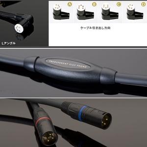 PPH1.5DIN(L)-XLR1.5M トランスペアレント フォノケーブル【DIN(L型プラグ)⇒XLR】(1.5m) TRANSPARENT《Plus Phono Cable》