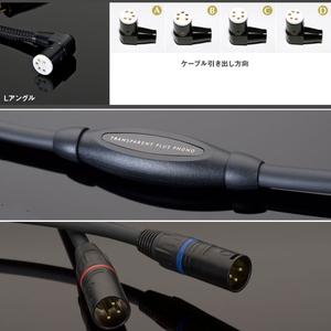 PPH1.5DIN-XLR(1.5M) トランスペアレント フォノケーブル【DIN⇒XLR】(1.5m) TRANSPARENT《Plus Phono Cable》