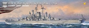 1/700 米海軍重巡洋艦 USS デモイン CA-134 (DX版)【VFM700907DX】 ベリーファイア