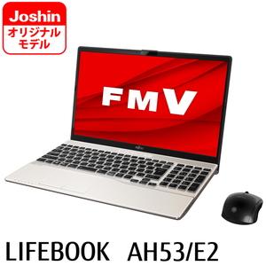 FMVA53E2GZ 富士通 FMV LIFEBOOK AH53/E2 シャンパンゴールド - 15.6型ノートパソコン【Joshinオリジナル】 [Core i7 / メモリ 8GB / 1TB SSD / BDドライブ / Microsoft Office 2019]