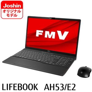 FMVA53E2BZ 富士通 FMV LIFEBOOK AH53/E2 ブライトブラック - 15.6型ノートパソコン【Joshinオリジナル】 [Core i7 / メモリ 8GB / 1TB SSD / BDドライブ / Microsoft Office 2019]