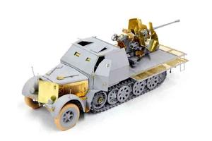 1/35 WW.II ドイツ軍 Sd.Kfz.7/2 8トンハーフトラック 装甲キャビン3.7cm FlaK36/FlaK37 搭載型(2in1)【DR6953SP】 ドラゴンモデル
