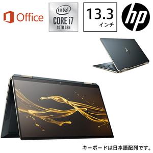 2A033PA-AAAA(13-CI7) HP(エイチピー) 13.3型ノートパソコン HP Spectre x360 13-aw0246TU ポセイドンブルー