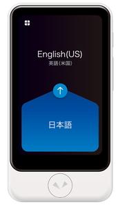 ポケト-クSPLUSホワイトSIM ソースネクスト ポケトークS Plus 通訳 海外 + カメラ翻訳機 売り込み ホワイト 付き グローバル通信SIM 2年