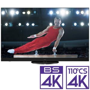 (標準設置料込_Aエリアのみ)TH-55HZ1800 パナソニック 55型 有機ELパネル 地上・BS・110度CSデジタル4Kチューナー内蔵テレビ (別売USB HDD録画対応) Panasonic 4K 有機EL VIERA
