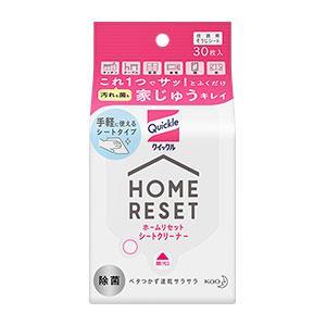 クイックル ホームリセット シートクリーナー 30枚入 花王 クイツクルHRシ-トC