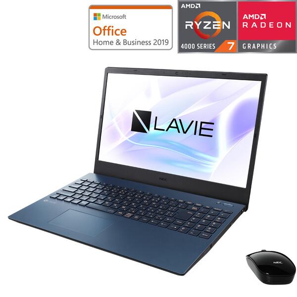 PC-N1565AAL NEC LAVIE N15 N1565/AAL(ネイビーブルー)15.6型ノートパソコン (Ryzen 7/8GB/256GB)Microsoft Office Home & Business 2019