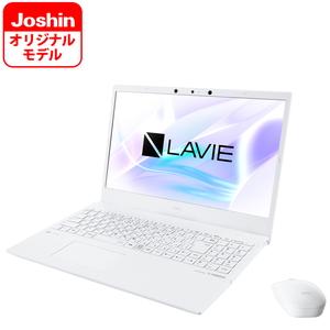 PC-N1576AAW-JJ NEC LAVIE N15 N1576/AAW-JJ(パールホワイト)15.6型ノートパソコン【Joshinオリジナル】 [Core i7/16GB/512GB(SSD)+1TB(HDD)/BDドライブ]Microsoft Office Home & Business 2019