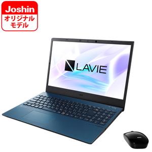 PC-N1576AAL-JJ NEC LAVIE N15 N1576/AAL-JJ(ネイビーブルー)15.6型ノートパソコン【Joshinオリジナル】 [Core i7/16GB/512GB(SSD)+1TB(HDD)/BDドライブ]Microsoft Office Home & Business 2019