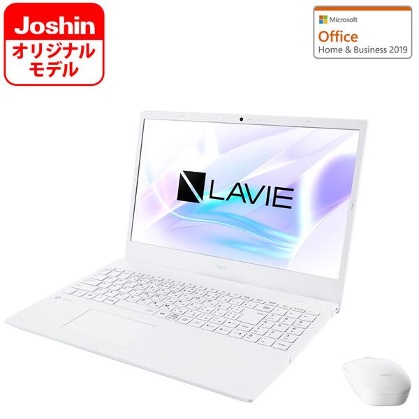 PC-N1515AAW-J NEC 15.6型ノートパソコン NEC LAVIE N15 N1515/AAW-J(パールホワイト)【Joshinオリジナル】 [Celeron/メモリ 4GB/HDD 1TB/DVDドライブ]Office Home & Business 2019