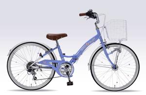M-802F-BL マイパラス 子ども用自転車 22インチ(ラベンダーブルー) MYPALLAS